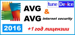 post_AVG-2016